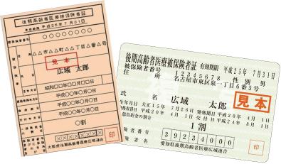 訪問マッサージ名古屋5