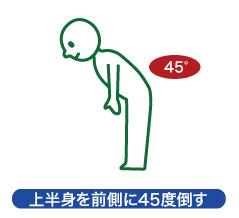 靴下をはけない_名古屋