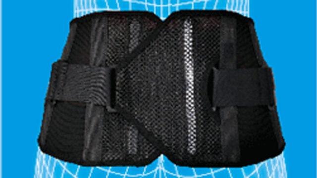 プロハード腰痛ベルト