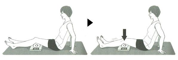 膝を伸ばすトレーニング